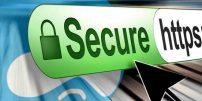 Ücretsiz SSL Sertifikası Almak